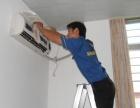 大连三菱空调维修加氟中山快速报修热线上门维修检测
