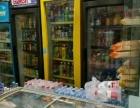 莲前东路 洪文五里便利店 百货超市 商业街卖场