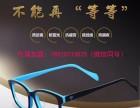 ar科技手机眼镜汕头市可以做代理吗?