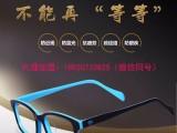 爱大爱手机眼镜微商代理拿货价格较低多少全国零售价多少