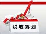 北京社保代繳,殘保金減免,薪酬優化找廣源永盛