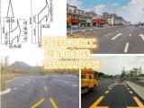 专业划线队供南沙道路划线停车场划线