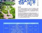 奥鹏教育直属学习中心学历提升2018春季报名中