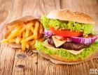 汉堡快餐加盟连锁店特色小吃加盟网站
