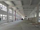 一期一楼1500平仓库出租