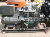 河南郑州 大型柴油发电机组 30kw发电机组 工业用发电机组