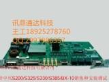 辽宁中兴S385 622M传输B型时钟接口板SCIB单板