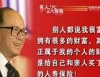 中国平安保险股份有限公司