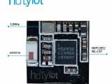 特价促销NRF52832蓝牙模块 BLE 4.2/5.0模块