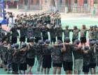 军事拓展训练营2019北京中小学生八一军旅军事集训营