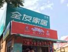 菜鸟驿站熊猫快收加盟农业用具 投资金额 1-5万元