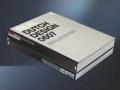 上海专业纸类印刷(包装袋 书刊杂志 宣传单 台历等)