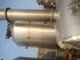 出售二手不锈钢60型蒸馏塔