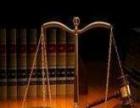 代理房产纠纷,婚姻继承纠纷,合同纠纷,侵权责任纠纷