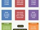 廊坊市华友科技有限公司 -用友软件
