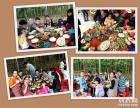 惠州大亚湾田园式自助野炊有吃,有玩,有分享
