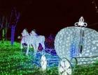 圣诞元旦春节火爆灯光展低价租售可订制各种灯光造型