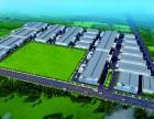 邛崍1000至5000平米工業園標準廠房出租出售