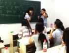 重庆考研日语培训哪家好欢迎大神朋友,出来讲讲
