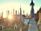 到缅甸商务签证简单手续_去缅甸签证加急受理特价进行