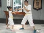 武汉哪里可以学武术