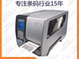 Intermec PM23c工业条码打印机