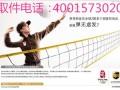 鞍山国际快递DHL,UPS,fedex国际快递电话