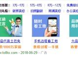 阿里巴巴旗下搜狗UC神马搜索引擎网站推广广告 武汉分公司