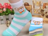 淘宝新爆款儿童卡通袜子 全棉透气小熊童袜厂家直销 舒适童袜子