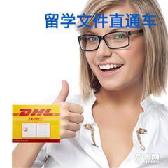 郑州国际快递 留学资料快递 留学行李快递 免费上门取件