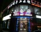 开一家餐饮加盟店,六合园饺子品牌究竟有什么作用