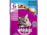 全新 猫粮2袋 90元