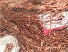 东营废铜回收东营废电缆回收价格