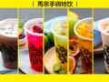厚街最好吃东南亚快餐外卖 马来一号(厚街店)