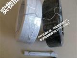供应带轴包胶扎带  扎线机专用铁芯扎线  扎口绳线