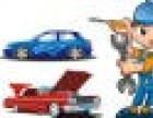 汽车维修技师职业技能培训 高通过率