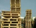 珠海实木卡板 叉车板 木架子 化工专用卡板