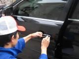 石家庄开发区24小时换各种防盗锁芯 开汽车锁 保险柜锁