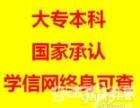 东营名轩专注学历 证书 教育培训