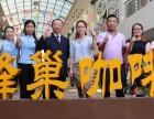 东莞最好的mba培训机构 双证书.香港亚洲商学院