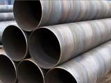螺旋钢管 螺旋管 螺旋钢管厂家 沧州海乐钢管厂家