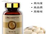 云南玛卡精片女用调节内分泌丽江玛咖片剂天然玛卡保健品批发代理