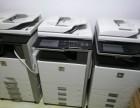 回收销售二手复印机 打印机
