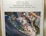 渝中区熊猫金街解放碑CBD,十八梯景区114万