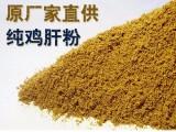 上海狗粮猫粮OEM代加工实力厂家