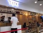 广州take柠檬茶加盟费多少钱 take柠檬茶加盟店怎么样