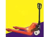 液压搬运车供应商_容大机械提供优质的液压搬运车