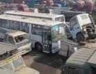 汽车年审车辆报废回收