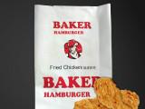 纸袋定制厂家生产贝克汉堡手捧袋 汉堡袋 食品打包袋