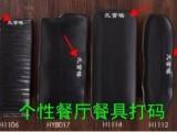 北京喷码 激光喷码价格 餐具喷码餐厅用品喷码 餐碗盘定制